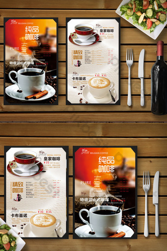 desain template menu coffeeeeee produk murni Templat CDR