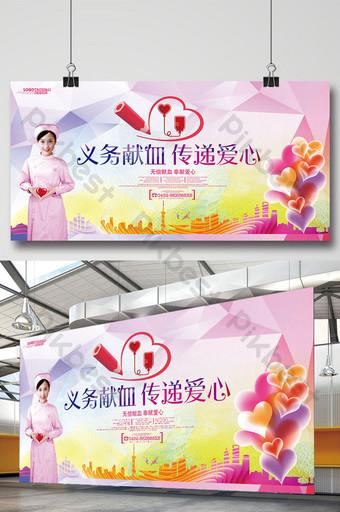 donor darah sukarela, kesejahteraan umum poster, papan pajangan merah muda hangat Templat PSD