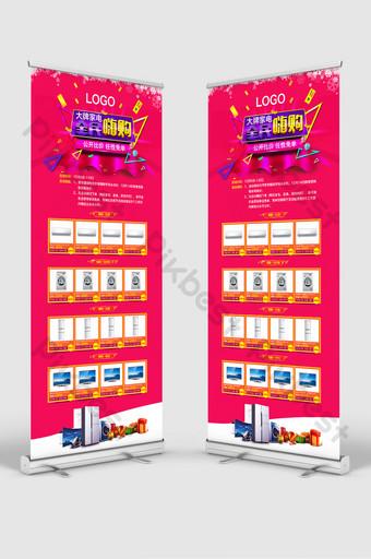 artículos para el hogar tienda departamental promoción minorista roll up standee diseño psd Modelo PSD