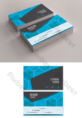 tarjeta de visita de costura hexagonal geométrica de moda azul extranjera Modelo AI
