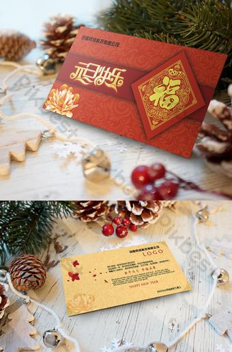 2017 coq année nouvel an carte de voeux invitation de carte postale Modèle PSD