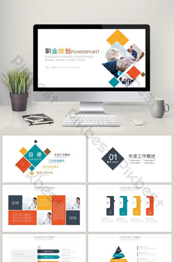 warna kreatif perencanaan karir resume produksi pribadi ppt PowerPoint Templat PPTX