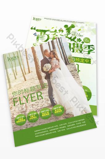 estudio fresco fotografía de boda diseño de folleto psd Modelo PSD
