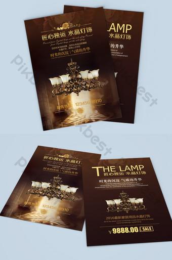 雙面單頁設計,用於推廣新的照明產品 模板 PSD