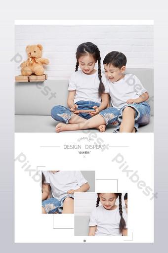 ملابس الأطفال المنزل ارتداء منامة الخريف والشتاء بسيطة صفحة تفاصيل تاوباو لطيف التجارة الإلكترونية قالب PSD
