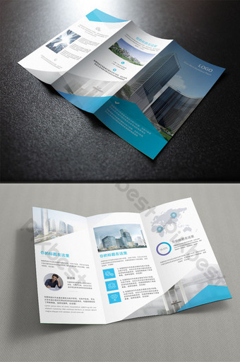 Corporate Introduction Architectural Design Company Promotion Tri-folding PSD Template PSD