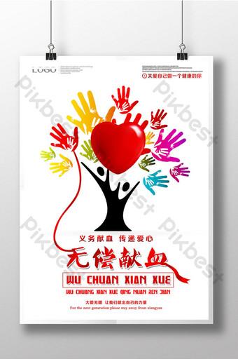 poster kesejahteraan masyarakat donor darah gratis Templat PSD