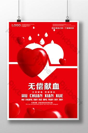 desain poster kesejahteraan masyarakat donor darah gratis Templat PSD