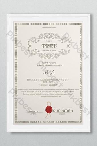 Tableau de colonne de la liste du manuel d'honneur du certificat Modèle AI