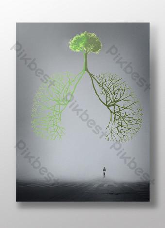 灰色公益空氣污染綠肺海報背景 背景 模板 PSD