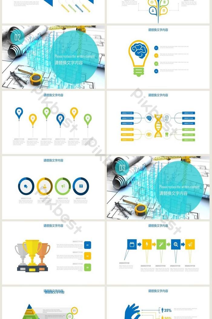 Architecture Graduation Thesis Defense PPT Template Architectural Design |  PowerPoint PPTX Free Download - Pikbest