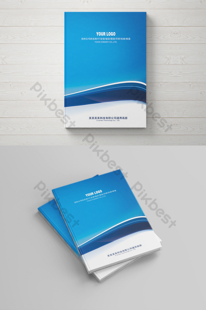 Blue book cover design template  template PSD Free