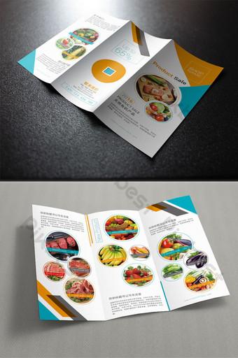 超市新鮮食品促銷三摺頁設計psd 模板 PSD