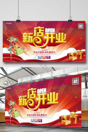cartel de promoción de apertura de nueva tienda tablero de exhibición dm psd Modelo PSD