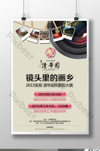 cartel de concurso de fotografía diseño publicitario Modelo PSD