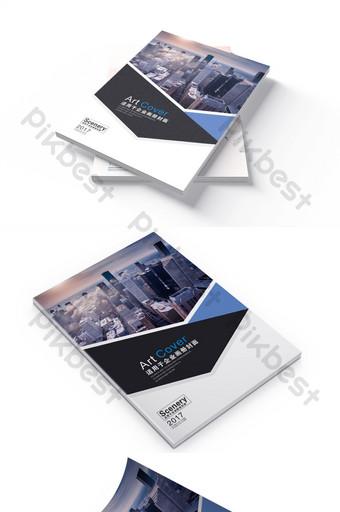 2017 desain sampul brosur perusahaan yang modis dan modis dari Eropa dan Amerika Templat CDR