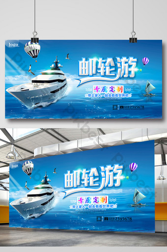 Cruise tour, exclusive customization, sea travel poster Template PSD