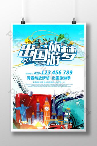 diseño de carteles de viajes europeos al extranjero archivo fuente psd Modelo PSD