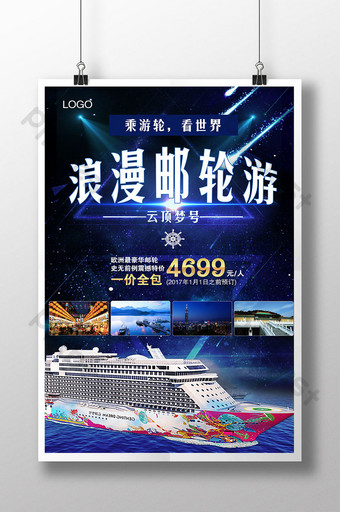 romantic cruise to see the world poster Template PSD