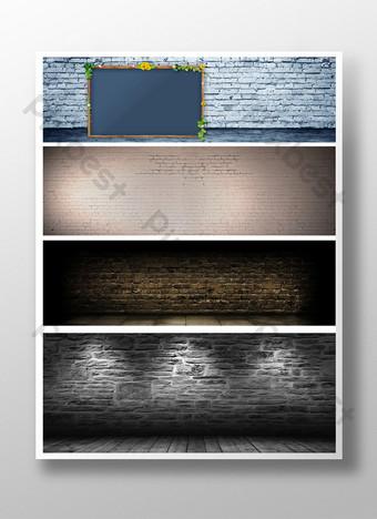 tortuga moteada pared agrietada papel tapiz negro textura cartel fondo Fondos Modelo PSD