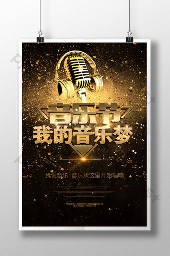 poster mimpi musik Templat PSD