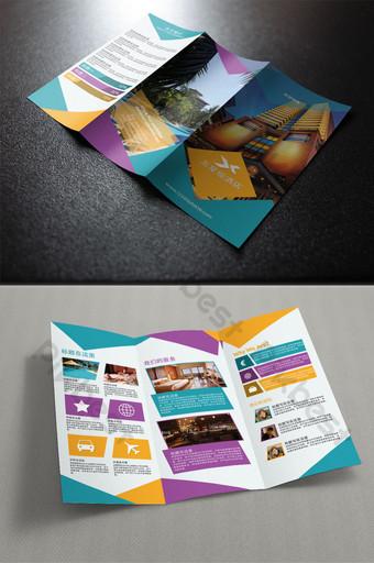 飯店旅行假期促銷三折設計psd 模板 PSD