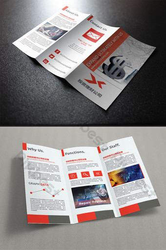 empresa de inversión banco financiero diseño de folleto promocional psd Modelo PSD