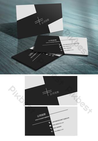 diseño de tarjeta de visita simple en blanco y negro Modelo AI