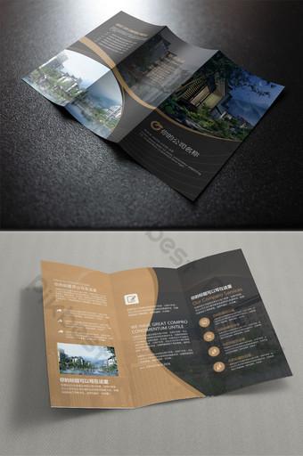 高端簡約時尚房地產促銷三摺頁設計psd 模板 PSD
