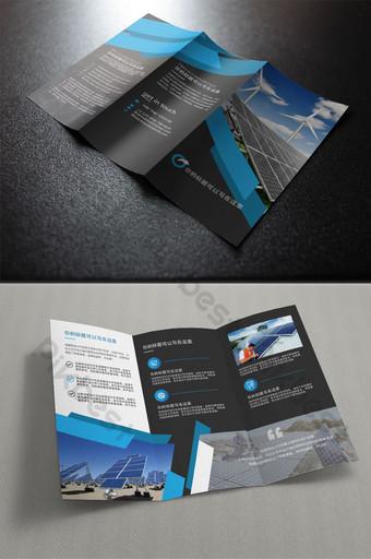 Dépliant d'entreprise solaire écologique simple et élégant de technologie bleue Modèle PSD