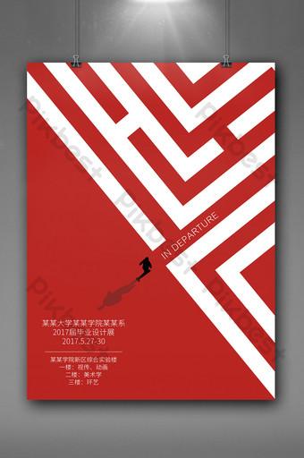 cartel de la exposición del diseño creativo de la graduación del arte abstracto del laberinto rojo Modelo PSD