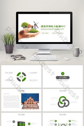 Modèle PPT d'énergie verte de protection de l'environnement de technologie solaire photovoltaïque PowerPoint Modèle PPTX