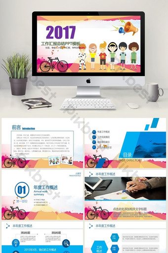 Community life service work report ppt PowerPoint Template PPTX