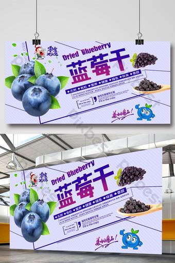 poster promosi makanan ringan blueberry kering Templat PSD