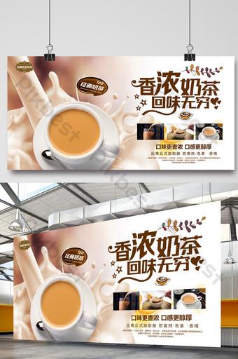 diseño de cartel de té de leche fragante archivo fuente psd Modelo PSD