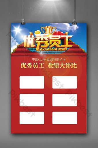 Great Red Ladder Outstanding Staff Selection Event Poster Template PSD
