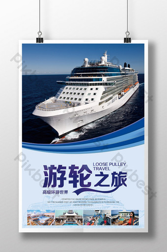 cruise ship trip promotion poster Template PSD