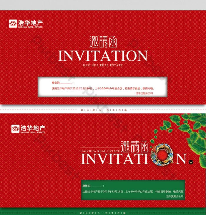 Diseño De Tarjeta De Felicitación De Invitación Festiva