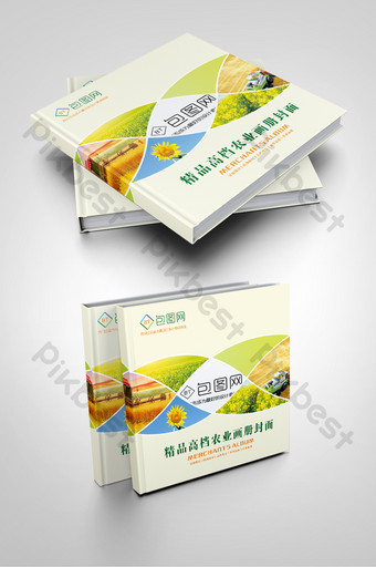 sampul brosur pertanian persegi Templat CDR