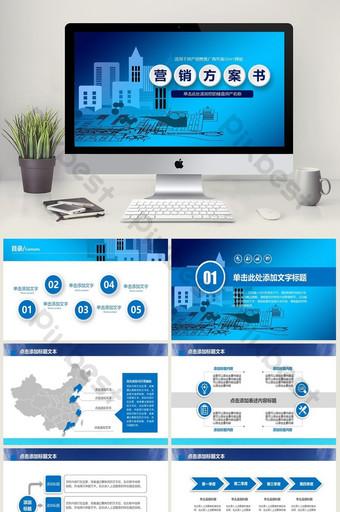 Plan de marketing immobilier Activité de planification des ventes PPT PowerPoint Modèle PPTX
