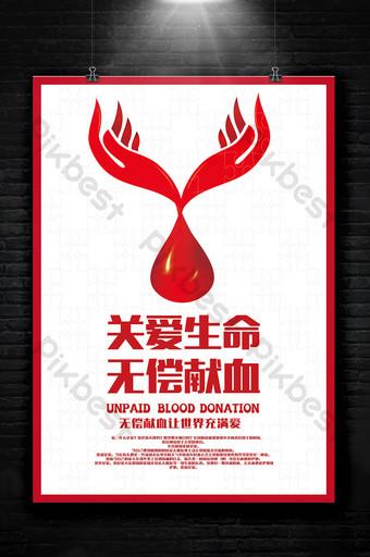 poster donor darah gratis Templat AI