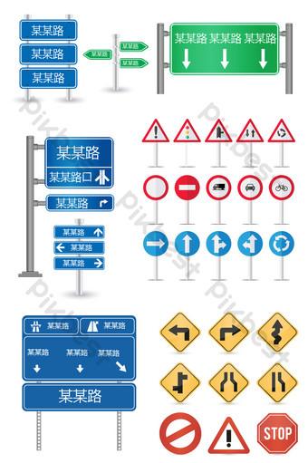 variedad de señales de tráfico vectoriales Modelo AI