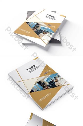 Desain sampul brosur produk minimalis garis modern 2017 Templat CDR