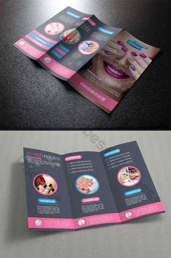 韓式美甲美容院三折設計 模板 AI