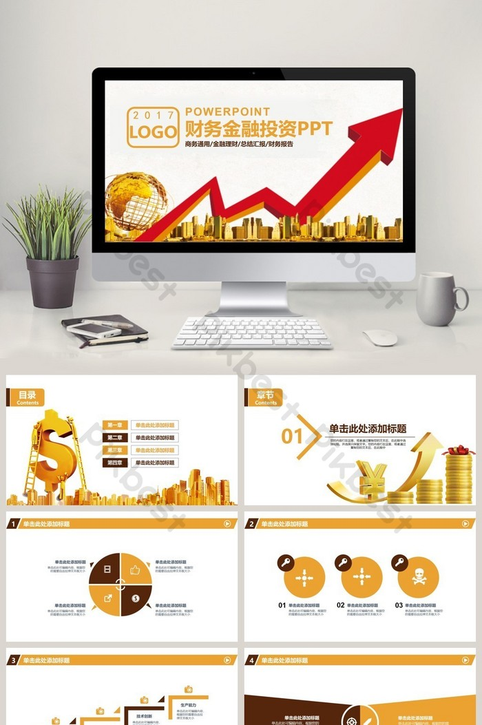 Financial Report Statement Financial Investment Ppt Template Powerpoint Pptx Free Download Pikbest