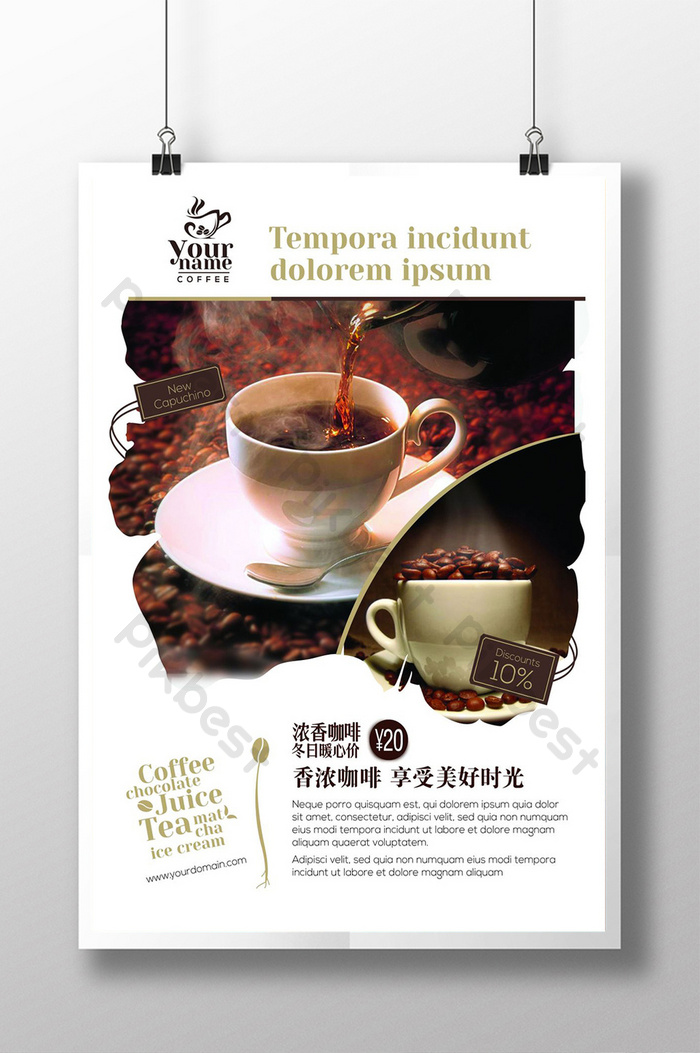 coffee poster cafe poster