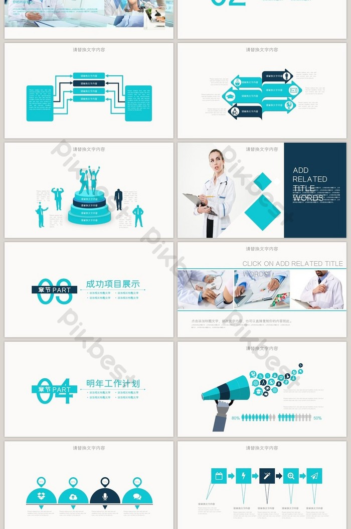 Medical Doctor Pharmaceutical Medical Representative Summary
