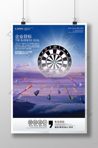 Affiche de but d'entreprise de peinture suspendue inspirante créative Modèle PSD