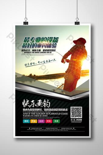 Affiche de promotion de l'événement de compétition de pêche haut de gamme heureux Modèle PSD