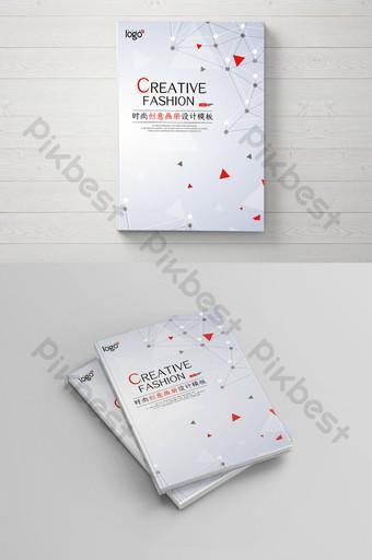 物聯網技術公司時尚創意宣傳冊設計模板 模板 PSD